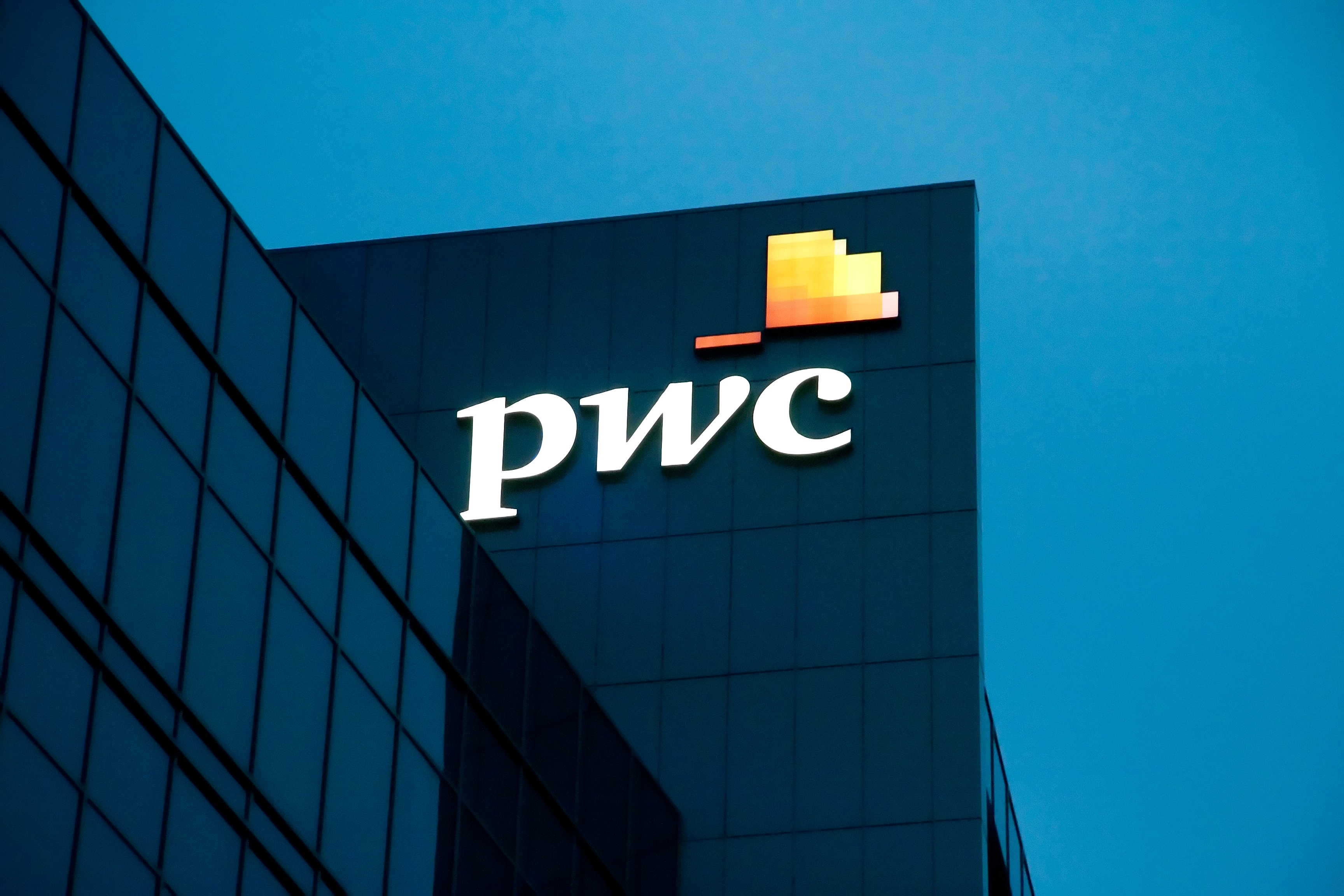 PwC Romania New Building